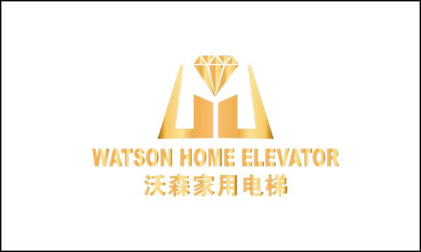 沃森家用电梯